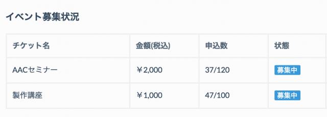 スクリーンショット 2015-05-18 20.10.52