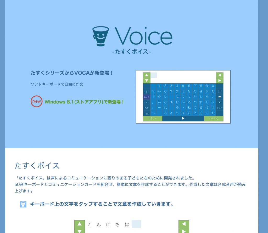 スクリーンショット 2015-07-17 4.19.36