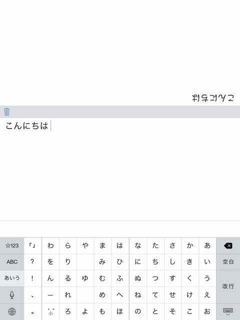 キーボード入力のできる筆談パット「Type / ǝdλ⊥」