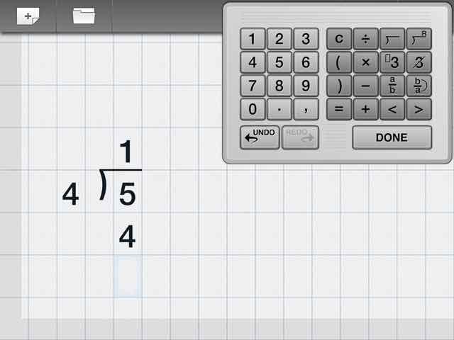 Dysgraphiaの人のための数式表示ソフトModMath