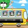 ベビーかたちにんしき: まる、さんかく、しかく、3歳までにかたちを覚える知育ゲーム。無料。