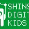 信州に3つめの団体が「信州デジタルキッズラボ 会員募集のお知らせ」