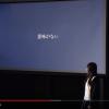 TEDx Talksの動画より「健常者をやめる/Shedding new light on disabilities | Asaka Sekiguchi | TEDxShinshuUniversity」
