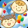 幼児〜小児向け知育アプリ「ようトレ」 –  5〜7歳(年中〜小学2年)を対象にした右脳トレーニング知育ゲームです。もちろん大人の方のトレーニングにも使うことができます。
