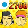 2700 サンプラーティリティ: 人気お笑い芸人のネタで楽しもう♪ 無料。