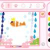 Color Stamps – Ninas Inc.無料のお絵かきアプリ(期間限定)