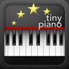 [iPad, iPhone] Tiny Piano – 楽しいピアノ!: 70曲が楽しめる!気分はピアニスト♫無料。