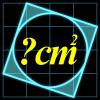 数学の学習ソフト「数学クイズ 面積は?」「数学クイズ なん度?」