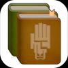 ソフトバンクM、「ゲームで学べる手話辞典」公開……3Dアニメ活用の辞書アプリ
