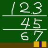 小学校の先生がオススメするiPadアプリ10