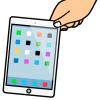 岩手県立総合教育センター「タブレット学習用Webアプリ」