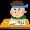 武雄市の教育改革ブログより 笑顔引き出す「魔法のプロジェクト」