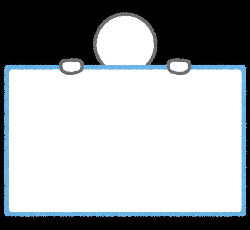 figure_blank
