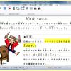 和太鼓の後継ソフト「WordTalker」が近日発売