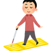 凸凹のない視覚障害者用マットについて考える