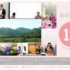 【同時開催】講演会「自閉症・発達障害の人へのコミュニケーション支援」  東京