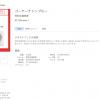 AT-okinawaの新作iBooksシリーズがリリースしました