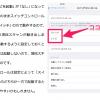 ファイルを公開しました『iPad の「スイッチコントロール」の活用について』