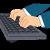 いつの間にかiPad版のKeynoteやPowerPointにキーボードナビゲーション機能が付いている