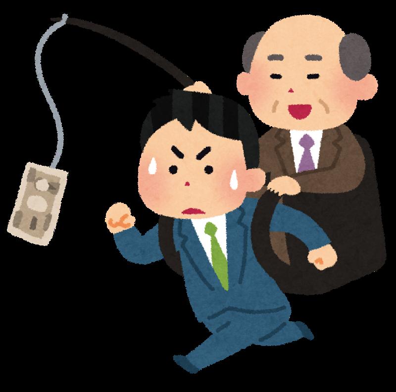 salaryman_money