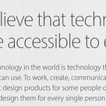 新型MacBook Proの発表とAppleのアクセシビリティサイト