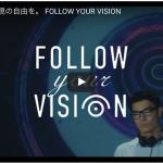 メガネとAndroidアプリで視線コントロール「JINS MEME BRIDGE(ジンズ ミーム ブリッジ)」