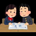 文部科学省「「デジタル教科書」の位置付けに関する検討会議 最終まとめ」