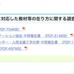okakohei.comより「読み上げソフトに必要な機能とは」