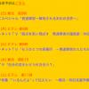 NHKの本気度が伝わります、5月21日から1週間発達障害の特集番組が続きます