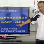 福島さんの保護者向け研修会の様子が動画で公開