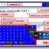 マジカル展示団体16「miyasukuのユニコーン」