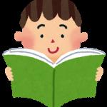 近日刊の気のなる書籍情報3冊「特別支援教育のアクティブ・ラーニング」「育てにくい子は、挑発して伸ばす」「誰でも使える教材ボックス: 教材共有ネットワークを活かした発達支援」