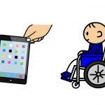 肢体不自由児教育で使えるiPadアプリまとめ