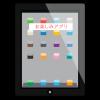 肢体不自由児教育で使えるiPadアプリ(9)お楽しみアプリ編