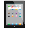 肢体不自由児教育で使えるiPadアプリ(4)音楽系アプリ編