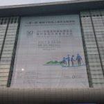 国際福祉機器展での注目の展示や講演のコーナー