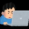 ブログネタを探すときの情報への当たり方