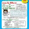 昨日は東海カンファat岐阜、来年は1月20日に愛知で、2月17日に三重で開かれます。