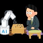 ATAC2017レポート「Practical Day「実践家 vs エンジニア ~こんなこと出来るか!?~」」
