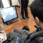 募集早々36名の方の申込があったそうです。「障害の重い子どものコミュニケーション支援機器活用講座~視線入力機器の活用を中心に~」