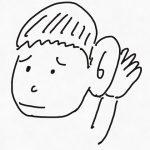 発達障害とiPad利用について その1「聞くことを支援する」