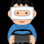 VRとは違った2つのメガネの方向性。視覚の支援と聴覚の支援。