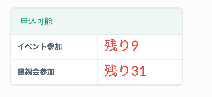 スクリーンショット 2015-12-01 3.11.53